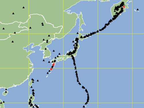 Carte des volcans au Japon et à proximité